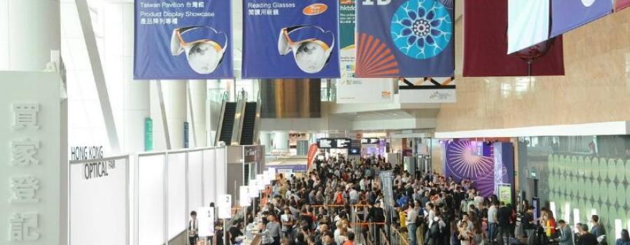 Welcome to Hongkong Optical Fair Booth NO. 1A-C39